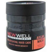 ماسک موی آرگان نیوول مدل nourishing hair care حجم 500 میل