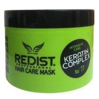 ماسک کراتین Redist برای موهای خشک و آسیب دیده حجم 500 میلی