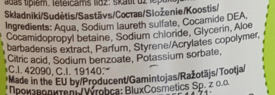 ترکیبات شامپو کودک ناتروفی