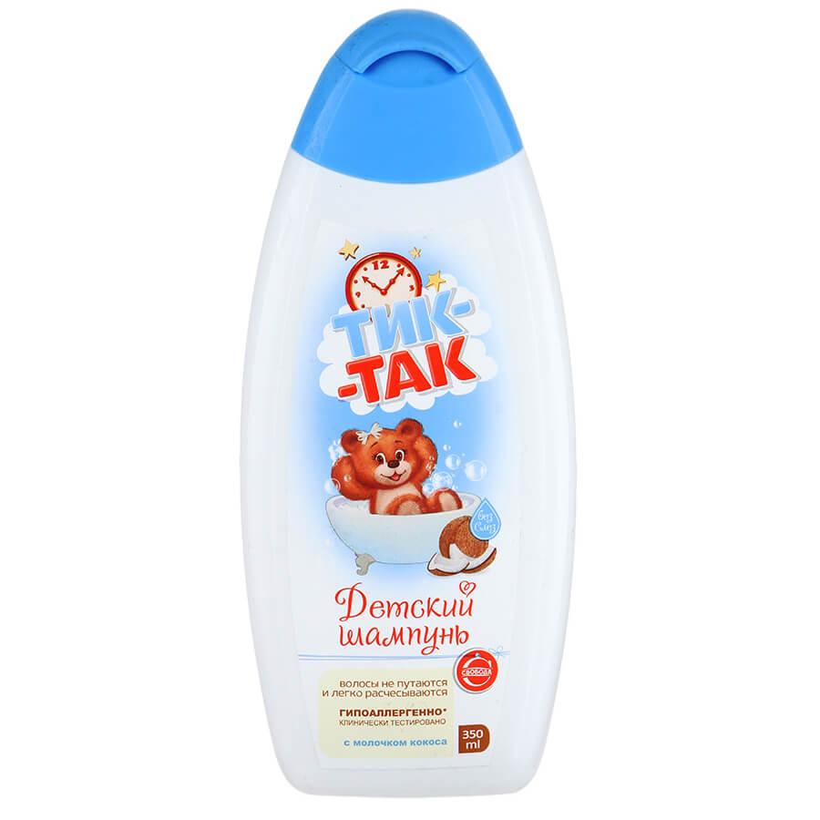 شامپو سر بچه تیک تاک Tik-Tak حاوی شیر نارگیل حجم 350 میلی
