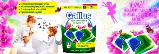 قرص ماشین لباسشویی GALLUS برای انواع لباس ها بسته 30 عددی