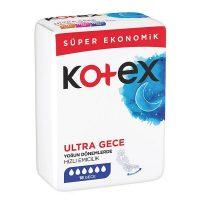 نوار بهداشتی بالدار ویژه شب کوتکس kotex مدل ULTRA Night تعداد 18 عدد