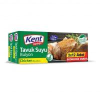 خرید عصاره گوشت مرغ ترکیه برای سوپ
