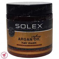 ماسک موی روغن آرگان Argan Oil سولکس حجم 500 میلی
